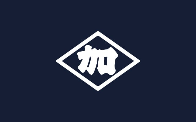 【予約】水出しのみくらべセット/8月の営業日