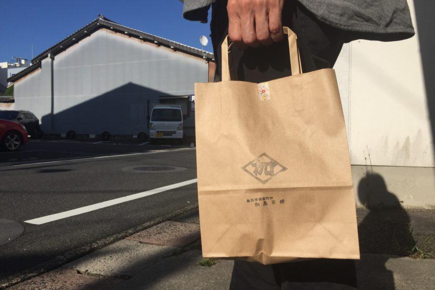 加島茶舗の袋事情