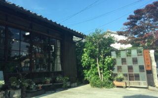 No.55 我が家のシチュー