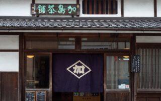 加島茶舗130周年創業祭4/1〜31